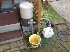 井戸水が出ました