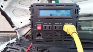 【断水停電対策】井戸ポンプを車載タイプのインバーターで動かす方法